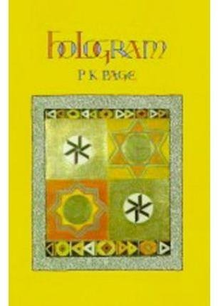 [Hologram; a Book of Glosas: A Book of Glosas] (By: P.K. Page) [published: December, 1995]