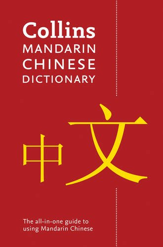 Collins Mandarin Chinese Dictionary Paperback edition: 92,000 Translations
