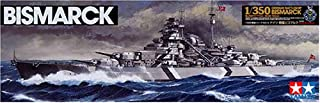 Tamiya 300078013 - Maqueta de Acorazado Bismarck alemán (Escala 1:350, Segunda Guerra Mundial) (B0009RQLAW) | Amazon price tracker / tracking, Amazon price history charts, Amazon price watches, Amazon price drop alerts