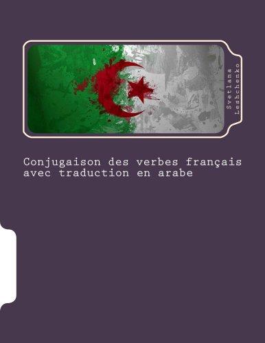 Conjugaison des verbes français avec traduction en arabe