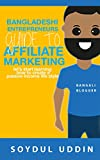 Best Affiliate Marketings - Bangladeshi Entrepreneurs Guide To Affiliate Marketing: A Complete Review