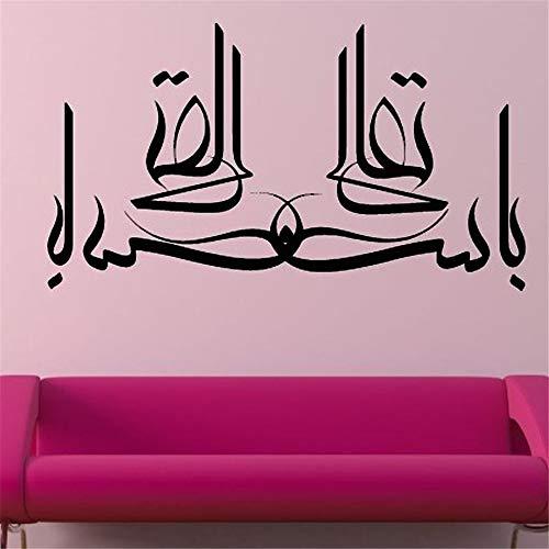 Islamische Arabische Schriftarten Kalligraphie Vinyl Kunst Wohnkultur Wandaufkleber Aufkleber Für Wohnzimmer Dekoration schwarz 58 cm X 101 cm
