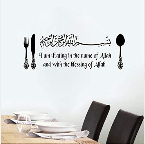 Islamische Vinyl-Wand-Aufkleber, die Küche islamische Wandkunst-Abziehbilder essen, die im Namen von Allah 'Bismillah 40X104Cm essen