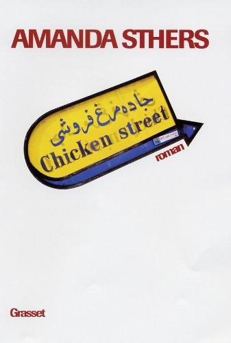 "<a href=""/node/8337"">Chicken street</a>"