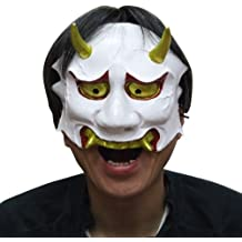 suchergebnis auf f r japanische masken. Black Bedroom Furniture Sets. Home Design Ideas