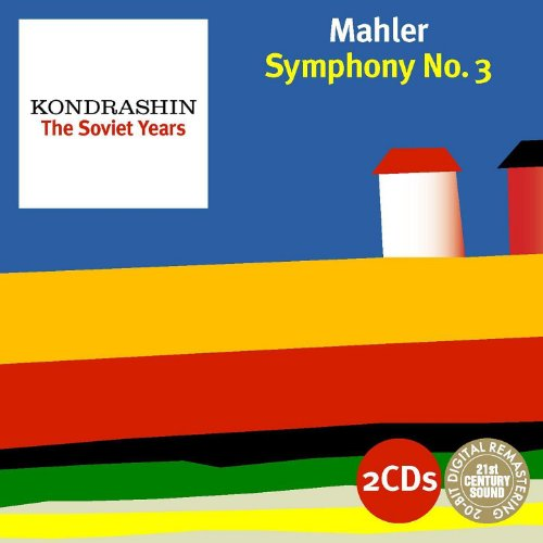 Symphony No.3 in D minor: I. Kraftig - Entschieden