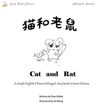 Cat and Rat: A simple English-Chinese bilingual story book