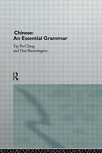 Chinese: An Essential Grammar (Routledge Essential Grammars)