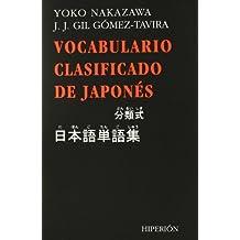 Vocabulario clasificado de japonés (Libros Hiperión)