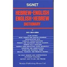 Signet Hebrew-english, English-hebrew Dictionary