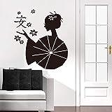 DLYD Autocollants Asie Japonais Geishas Zen Vinyle Sticker Mural Papier Peint Art...