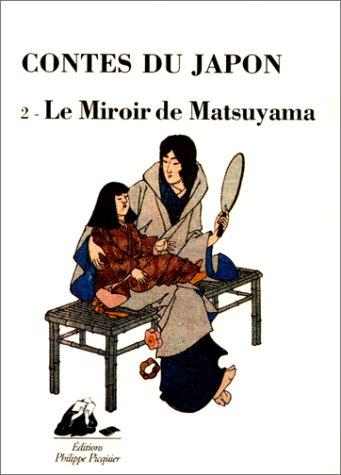 Miroir de Matsuyama