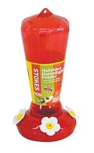 Hiatt Manufacturing HIATT38104 Hollyhock Hummingbird Feeder