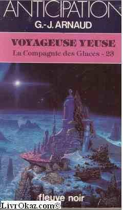 Voyageuse yeuse (La compagnie des glaces, tome 23)