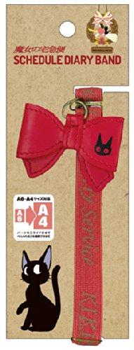 Preisvergleich Produktbild Studio Ghibli schedule diary band Kiki's Delivery Service