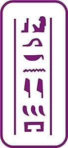 135 mm x 60 mm - 1 Mini pochoir Hiéroglyphe Egyptienne