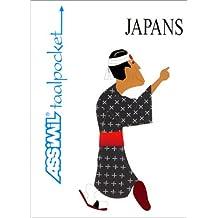 Taalpocket Japans (en néerlandais)