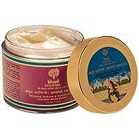 Khadi Essentials Kumkumadi Body Butter with Saffron, Almond Milk, Shea Butter, Jojoba Oil, SLS Paraben-Free Skin Care…