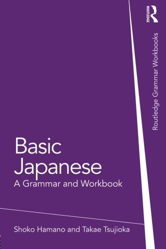 Basic Japanese: A Grammar and Workbook (Grammar Workbooks)