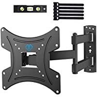 TV Wall Bracket, Swivel Tilt Solid Sturdy TV Mount for 13-42 Inch LED LCD Flat & Curved TVs, Max VESA 200X200mm, Spirit Level, Cable Ties Included (PSSFK1-E)