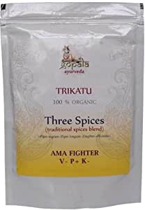 Organic Trikatu Powder 250g Three Spices Traditional Spices Blend (Black Pepper - Piper nigrum) (Long pepper - Piper longum) (Ginger - Zingiber officinale)
