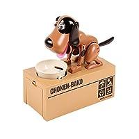 Materiale: ABS, componenti elettronici  Craft: mangi Salvadanaio a forma di cane Custom  trasformazione: sì  Categoria: per risparmiare  pendolo hanged modi: luogo adorn  confezione: color box  Dimensioni: circa 16,5 x 8,1 x 16,8 cm  superfic...
