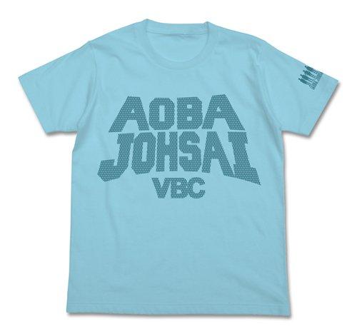 Pre order Haikyuu Aoba Josai high school Haikyu part T-shirt Aqua Blue Size: (San Jose Kostüme)