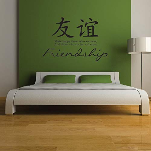 Chinesische Symbole Wandaufkleber Für Schlafzimmer Wohnzimmer Freundschaft Chinesisches Sprichwort Wandtattoos Zitate Benutzerdefinierte Farbe Verfügbar Z 123x84 cm