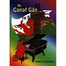 Mi Ganaf Gan / I'll Sing a Song