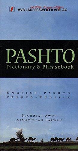 Awde, N: Paschtu - Englisch und  Englisch - Paschtu Wörterbu