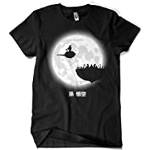 Camiseta Dont Look At The Full Moon (DDjvigo)