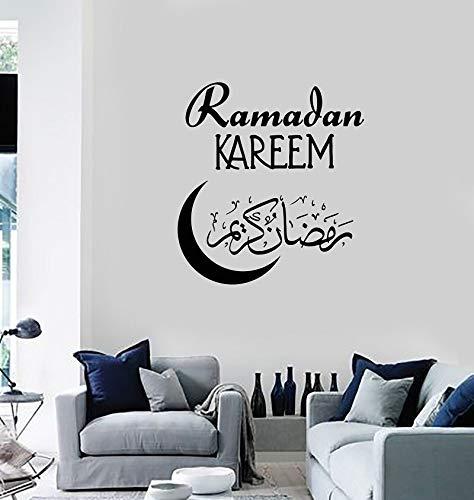 mlpnko Islam Allah Vinyl Wandtattoo Muslim Eid Mean Art Künstler Wohnzimmer Schlafzimmer Art Deco Geldbörse 42x46cm
