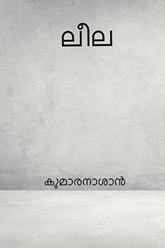 Leela ( Malayalam Edition ) por Kumaran Asan