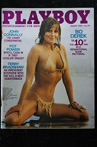 PLAYBOY US 1980 03 MARCH COVER BO DEREK SENSATIONAL NUDE PICTORIAL Henriette Allais Terry Bradshow