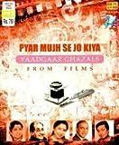 #9: Ghazals: Pyar Mujhse Jo Kiya