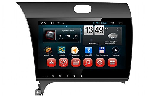 gowe-android-full-touch-257-cm-big-screen-gps-navigation-fur-kia-k3-forte-cerato-2013-14-15-mit-bt-a