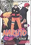 Naruto gold deluxe: 31