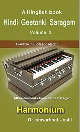 Hindi Geetonki Saragam For Harmonium (English) Vol-2: Ek
