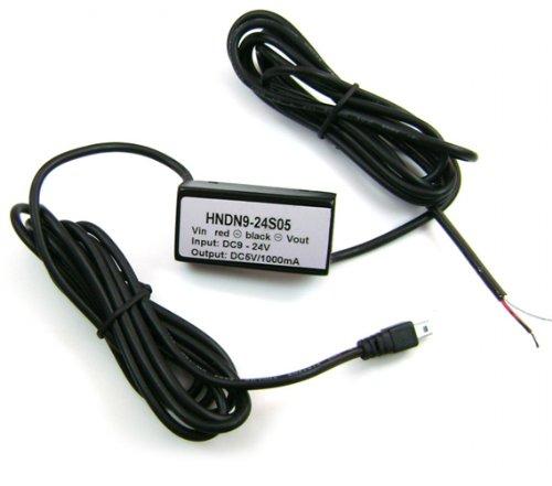 Incutex KFZ Ladekabel/Autoladekabel/Auto Lade Kabel (9-24 Volt) für den GPS Tracker TK 5000