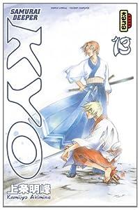Samurai Deeper Kyo Édition intégrale Tome 7