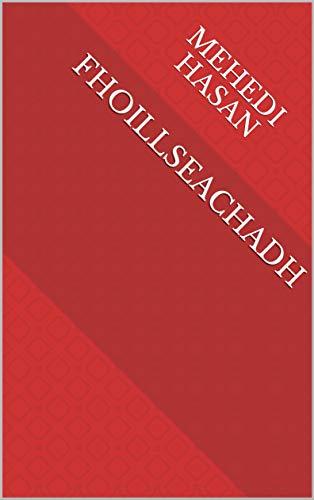 Fhoillseachadh (Scots Gaelic Edition)