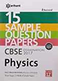 #10: I-Succeed 15 Sample Question Papers CBSE Examination 2017 - Physics Class 12