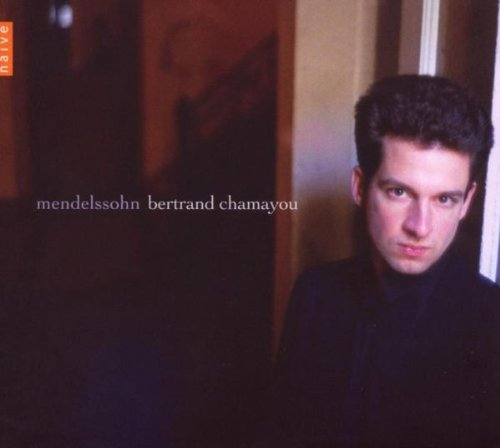 Bertrand Chamayou plays Mendelssohn