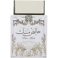 Lattafa Parfums Khalis Musk For Unisex 100ml - Eau de Parfum