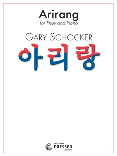 arirang-korean-folk-song-english-and-korean-edition-by-arranged-by-gary-schocker-2009-07-08