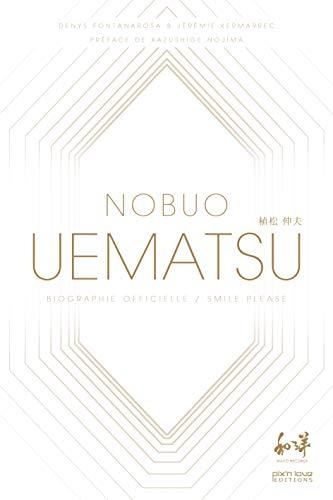 Nobuo Uematsu : La biographie officielle par Denys Fontanarosa