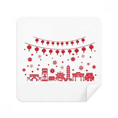 DIYthinker Laterne Rot Chinesisches Papier-Ausschnitt-Muster-Glas-Putztuch Telefon Screen Cleaner Suede Fabric 2Pcs