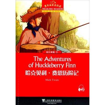 黑布林英语阅读:初三年级 1 哈克贝利·费恩历险记