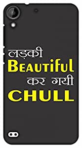 Crazy Beta Hindi Funny Quotes Printed Back Cover For H T C Desire 530