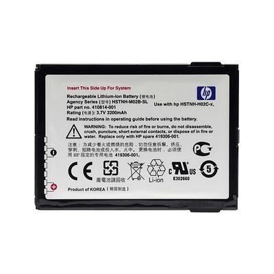 HP Lithium Ion Pocket PC Battery (FB037AA#AC3)